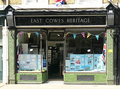 EC Heritage Centre